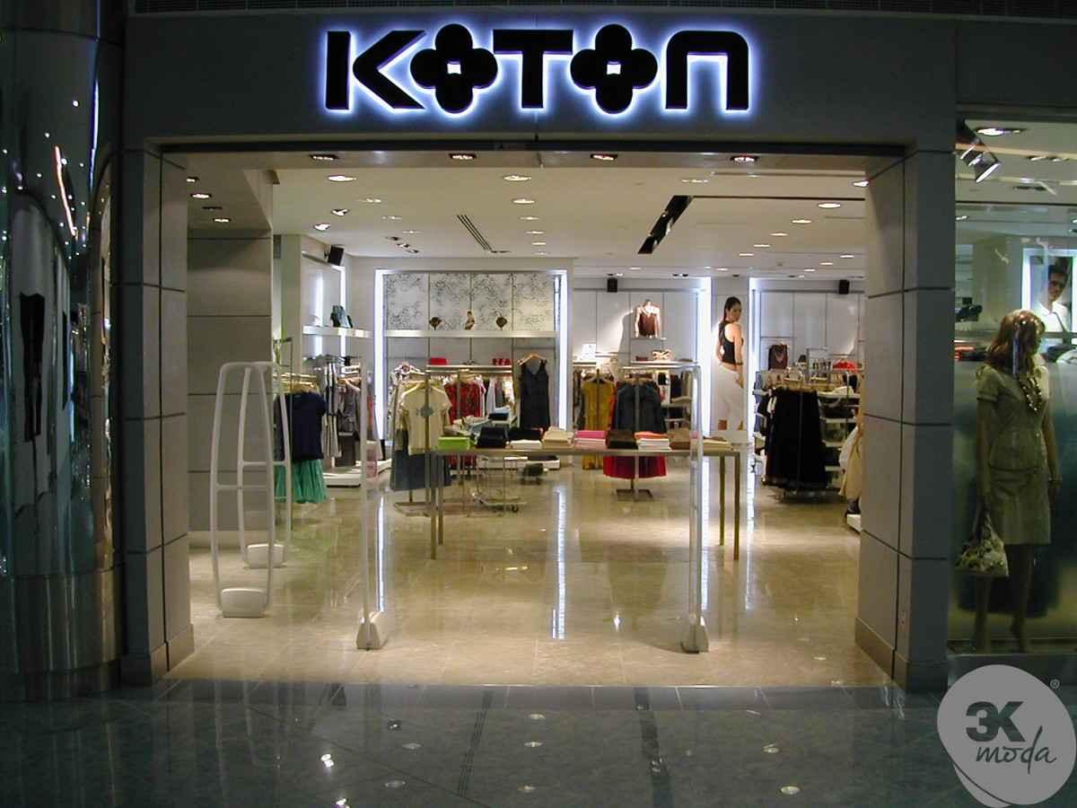 Koton Mağazaları 2013