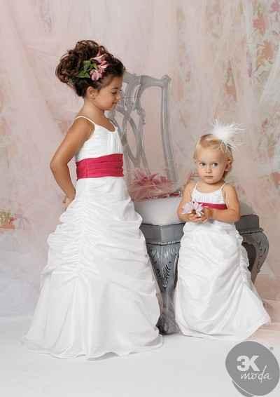 Çocuk Abiye Modelleri