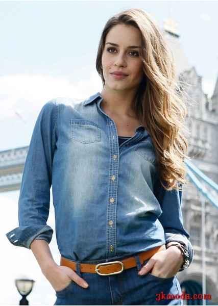 Bayan Gömlek Modelleri 2014