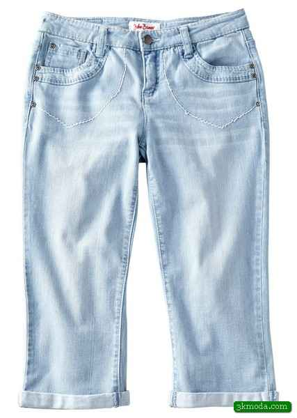 Mavi Capri Modelleri