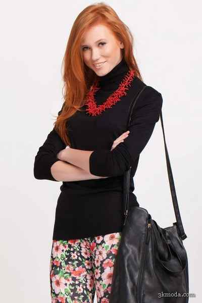 Bayan Kazak Modelleri